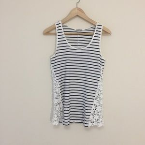Intimissi nautical striped lace detail tank top